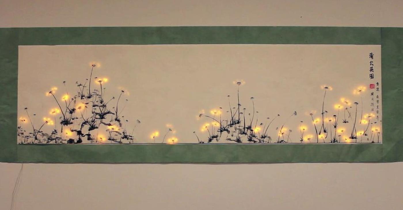 Pu Gong Ying Tu Dandelion Painting