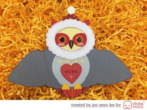 Merry Christmas! Owl!
